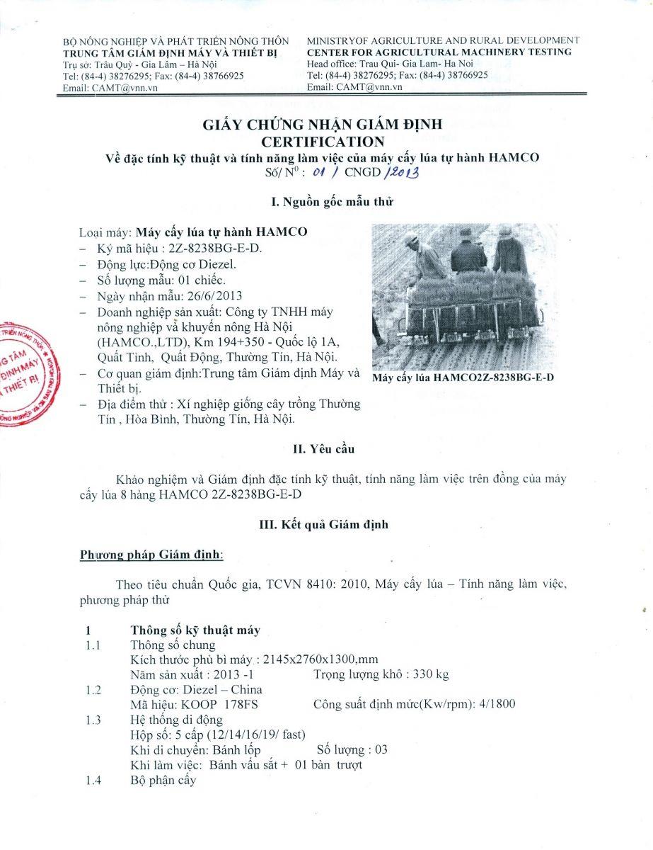 giam-dinh-may-cay-lua-hamco-2z-8238-bg-e-d-1